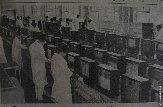 Совместное корейско-казахстанское производство телевизоров на радиотехническом заводе.