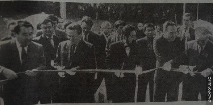 И вот 21 сентября 1991 года прошло торжественное открытие кафе