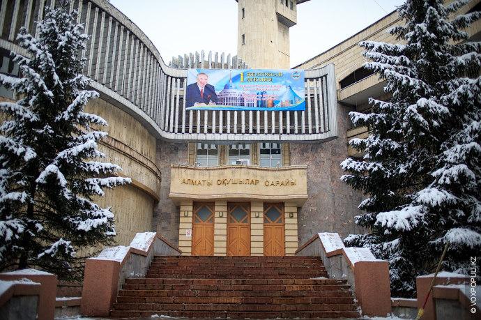 В 2014 году к нам присоединился Rotary Club of Almaty, и мы решили поддержать детей...