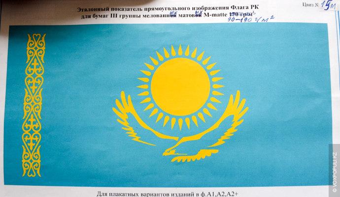 Vox Populi вспоминает, как почти 22 года назад появился один из трех символов нашей страны...