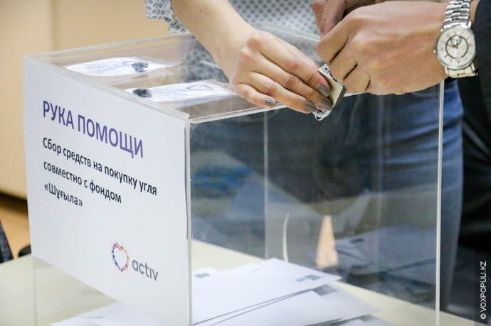15 декабря в офисе K-Cell прошел подсчет собранных средств. В нем участвовали президент общественного фонда...