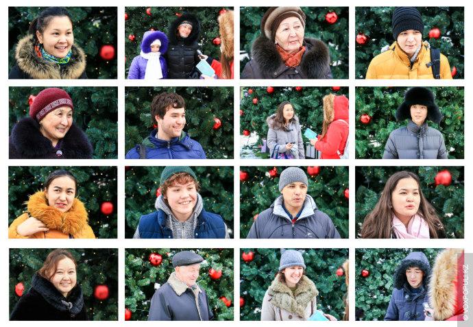 Жители Алматы уже пребывают в предновогодней эйфории. Они бегают по городу в поисках подарков, покупают...
