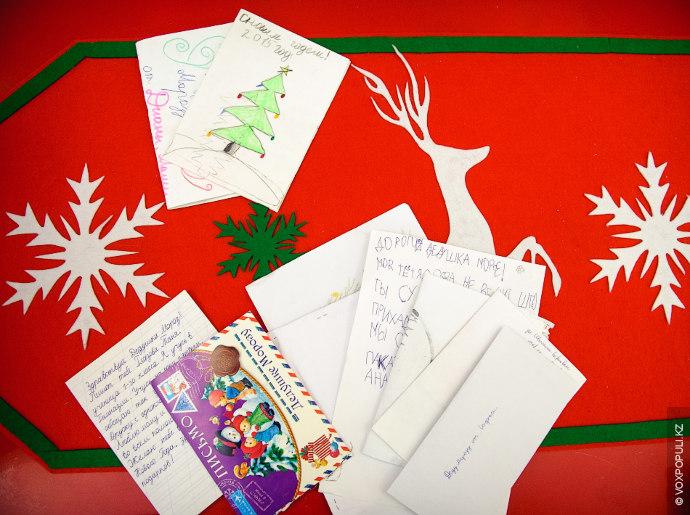 Эльф, помощник Деда Мороза, собирал письма.