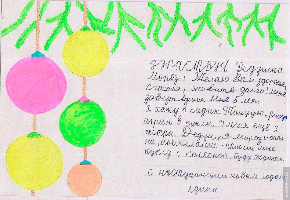 Шымкент. Контактное лицо Ерлан Машрапов (тел. +7-778-845-62-86).  Мальчик из Шымкента мечтает, чтобы на Новый год ему...