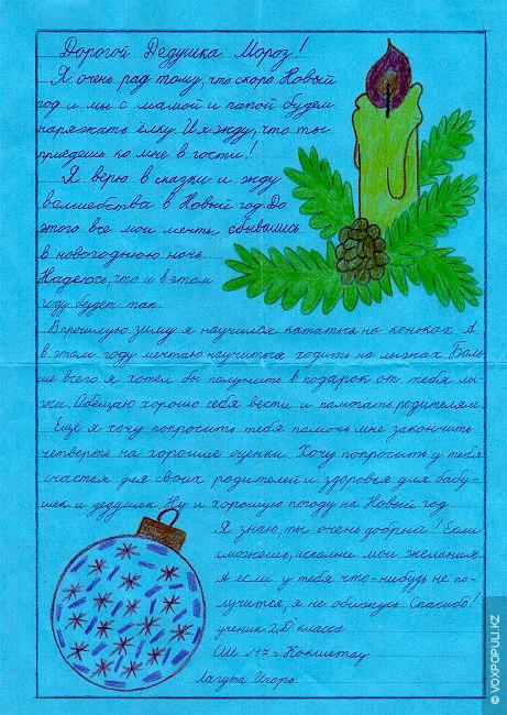 Кокшетау. Контактное лицо Роза Кусаинова (тел. +7-702-743-15-54)