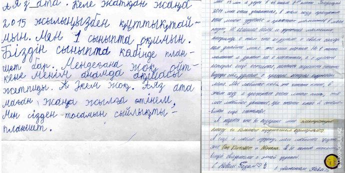 Астана. Контактное лицо Каракоз Ибрагимова (тел. +7 771-055-97-70).
