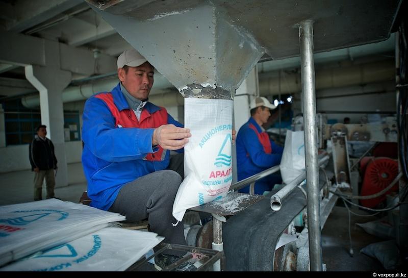 Как добывают соль в Казахстане