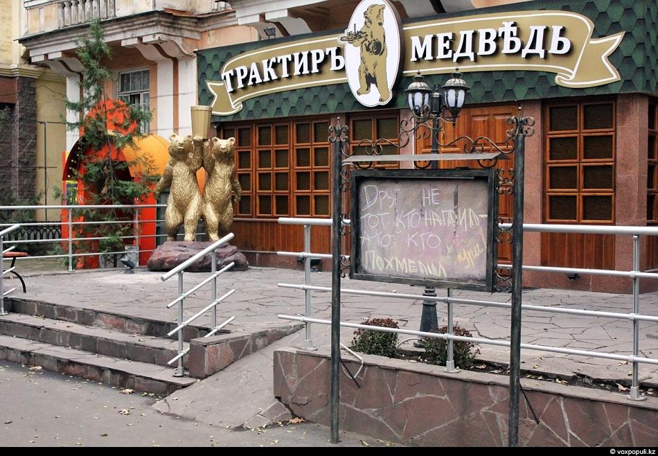 А скульптура двух медведей, стоящих на камне и держащих большой граненый стакан, нашла свое место...