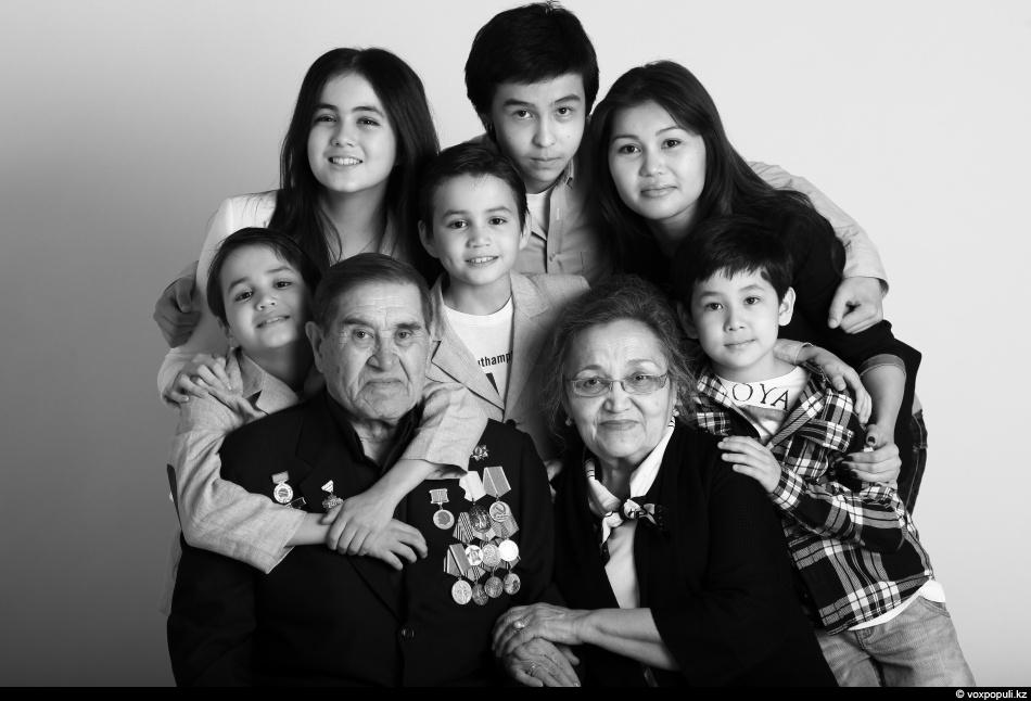 Обычная семья