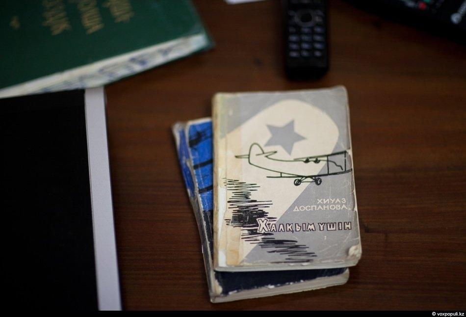 В 60-х Хиуаз Доспанова написала книгу-воспоминание о войне, она вышла на двух языках -...
