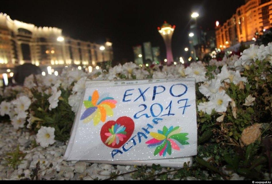 Поделки на тему экспо 2017 своими руками 371
