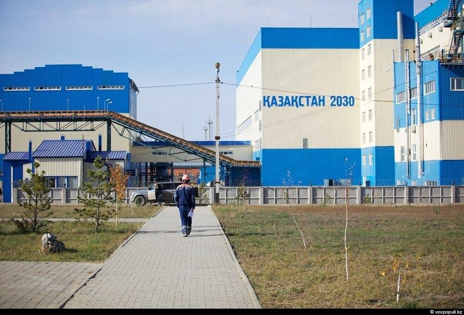 В 2007 году Altyntau Kokshetau начало строительство уникальной золотоизвлекательной фабрики. Построили ее быстро - всего...