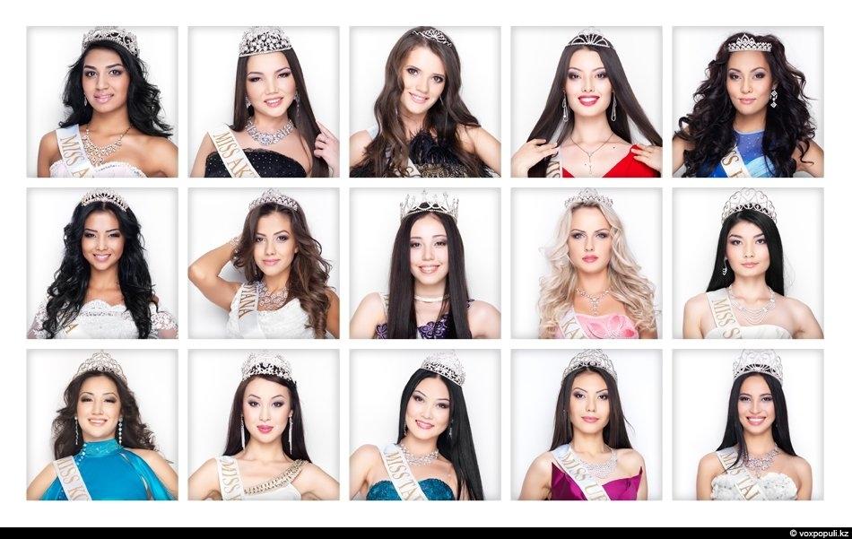 Мисс казахстан все 25 претенденток на