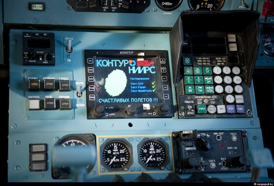 Также модернизировано радиоэлектронное оборудование, система инструментальной посадки. Самолет дополнен системой оповещения об опасном сближении в...